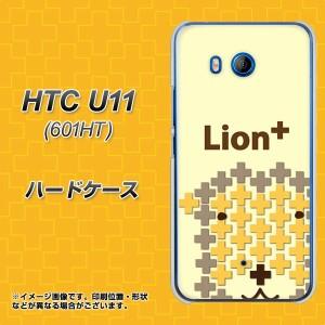 HTC U11 601HT ハードケース / カバー【IA804 Lion+ 素材クリア】(エイチティーシー U11 601HT/601HT用)