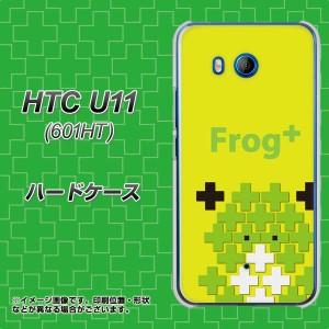 HTC U11 601HT ハードケース / カバー【IA806 Frog+ 素材クリア】(エイチティーシー U11 601HT/601HT用)