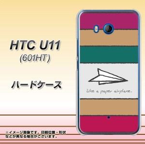 HTC U11 601HT ハードケース / カバー【IA809 かみひこうき 素材クリア】(エイチティーシー U11 601HT/601HT用)