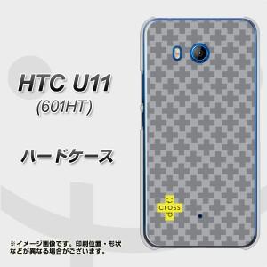 HTC U11 601HT ハードケース / カバー【IB900 クロスドット_グレー 素材クリア】(エイチティーシー U11 601HT/601HT用)