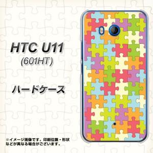 HTC U11 601HT ハードケース / カバー【IB902 ジグソーパズル_カラフル 素材クリア】(エイチティーシー U11 601HT/601HT用)