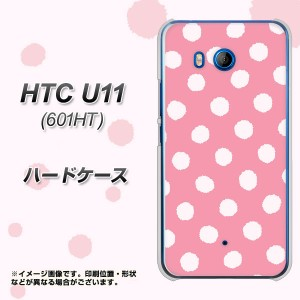 HTC U11 601HT ハードケース / カバー【IB904 ぶるぶるドット 素材クリア】(エイチティーシー U11 601HT/601HT用)