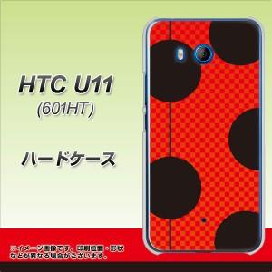 HTC U11 601HT ハードケース / カバー【IB906 てんとうむしのドット 素材クリア】(エイチティーシー U11 601HT/601HT用)