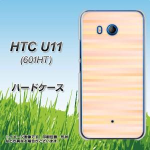HTC U11 601HT ハードケース / カバー【IB909 グラデーションボーダー_オレンジ 素材クリア】(エイチティーシー U11 601HT/601HT用)