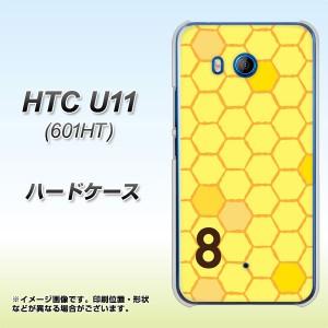 HTC U11 601HT ハードケース / カバー【IB913 はちの巣 素材クリア】(エイチティーシー U11 601HT/601HT用)
