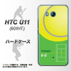 HTC U11 601HT ハードケース / カバー【IB920 TENNIS 素材クリア】(エイチティーシー U11 601HT/601HT用)