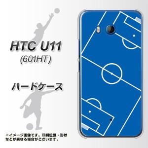 HTC U11 601HT ハードケース / カバー【IB922 SOCCER_ピッチ 素材クリア】(エイチティーシー U11 601HT/601HT用)