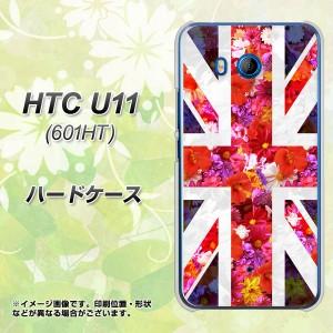 HTC U11 601HT ハードケース / カバー【SC801 ユニオンジャック リアルフラワー 素材クリア】(エイチティーシー U11 601HT/601HT用)