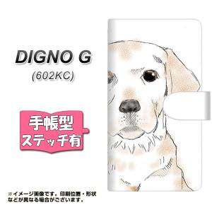 メール便送料無料 DIGNO G 602KC 手帳型スマホケース 【ステッチタイプ】 【 YD821 ラブ02 】横開き (ディグノG 602KC/602KC用/スマホケ