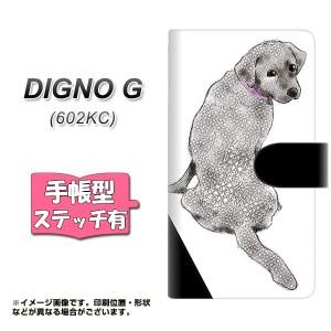 メール便送料無料 DIGNO G 602KC 手帳型スマホケース 【ステッチタイプ】 【 YD822 ラブ03 】横開き (ディグノG 602KC/602KC用/スマホケ