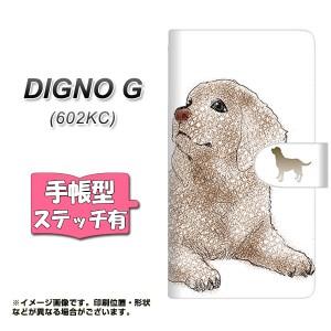 メール便送料無料 DIGNO G 602KC 手帳型スマホケース 【ステッチタイプ】 【 YD823 ラブ04 】横開き (ディグノG 602KC/602KC用/スマホケ
