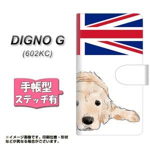 メール便送料無料 DIGNO G 602KC 手帳型スマホケース 【ステッチタイプ】 【 YD825 ゴールデン01 】横開き (ディグノG 602KC/602KC用/ス