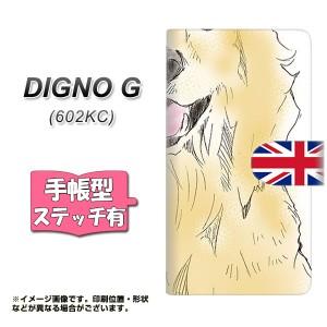 メール便送料無料 DIGNO G 602KC 手帳型スマホケース 【ステッチタイプ】 【 YD826 ゴールデン02 】横開き (ディグノG 602KC/602KC用/ス