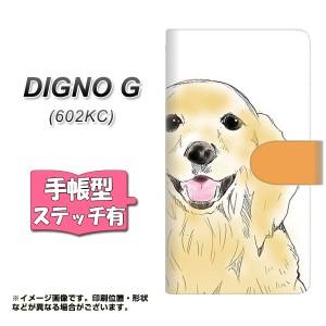 メール便送料無料 DIGNO G 602KC 手帳型スマホケース 【ステッチタイプ】 【 YD827 ゴールデン03 】横開き (ディグノG 602KC/602KC用/ス