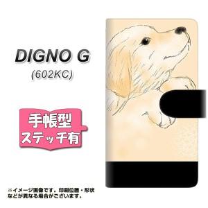 メール便送料無料 DIGNO G 602KC 手帳型スマホケース 【ステッチタイプ】 【 YD828 ゴールデン04 】横開き (ディグノG 602KC/602KC用/ス