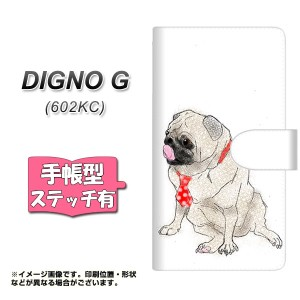 メール便送料無料 DIGNO G 602KC 手帳型スマホケース 【ステッチタイプ】 【 YD858 パグ04 】横開き (ディグノG 602KC/602KC用/スマホケ