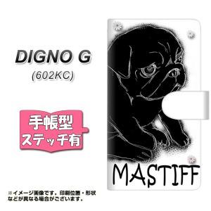 メール便送料無料 DIGNO G 602KC 手帳型スマホケース 【ステッチタイプ】 【 YD859 パグ05 】横開き (ディグノG 602KC/602KC用/スマホケ