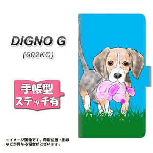 メール便送料無料 DIGNO G 602KC 手帳型スマホケース 【ステッチタイプ】 【 YD863 ビーグル04 】横開き (ディグノG 602KC/602KC用/スマ