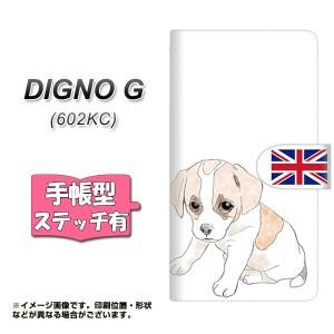 メール便送料無料 DIGNO G 602KC 手帳型スマホケース 【ステッチタイプ】 【 YD897 ジャックラッセルテリア03 】横開き (ディグノG 602KC