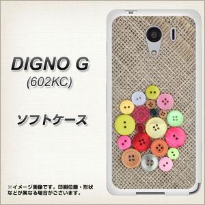 DIGNO G 602KC TPU ソフトケース / やわらかカバー【VA853 ボタンのイラスト 素材ホワイト】(ディグノG 602KC/602KC用)