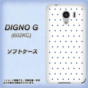 DIGNO G 602KC TPU ソフトケース / やわらかカバー【VA921 マイクロドット ブルー 素材ホワイト】(ディグノG 602KC/602KC用)