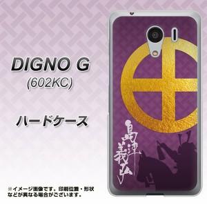 DIGNO G 602KC ハードケース / カバー【AB813 島津義弘 素材クリア】(ディグノG 602KC/602KC用)