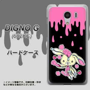 DIGNO G 602KC ハードケース / カバー【AG814 ジッパーうさぎのジッピョン(黒×ピンク) 素材クリア】(ディグノG 602KC/602KC用)