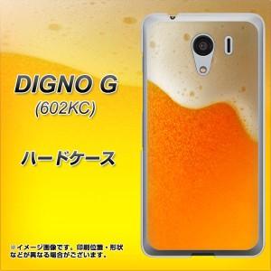 DIGNO G 602KC ハードケース / カバー【VA855 ジョッキ生(ビール) 素材クリア】(ディグノG 602KC/602KC用)