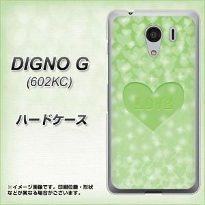 DIGNO G 602KC ハードケース / カバー【VA937 ラブハート グリーン 素材クリア】(ディグノG 602KC/602KC用)