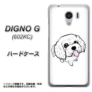 DIGNO G 602KC ハードケース / カバー【YJ170 犬 Dog マルチーズ かわいい 素材クリア】(ディグノG 602KC/602KC用)