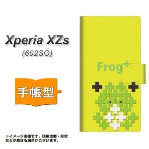 メール便送料無料 softbank Xperia XZs 602SO 手帳型スマホケース 【 IA806 Frog+ 】横開き (softbank エクスペリアXZs 602SO/602SO用/ス