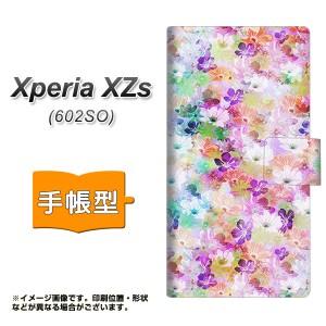 メール便送料無料 softbank Xperia XZs 602SO 手帳型スマホケース 【 SC873 リバティプリント プレスドフラワー パープル 】横開き (soft