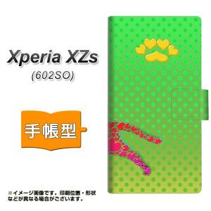 メール便送料無料 softbank Xperia XZs 602SO 手帳型スマホケース 【 YA977 ハートネコ03 】横開き (softbank エクスペリアXZs 602SO/602