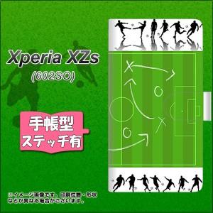 メール便送料無料 softbank Xperia XZs 602SO 手帳型スマホケース 【ステッチタイプ】 【 304 サッカー戦略ボード 】横開き (softbank エ