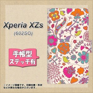 メール便送料無料 softbank Xperia XZs 602SO 手帳型スマホケース 【ステッチタイプ】 【 323 小鳥と花 】横開き (softbank エクスペリア