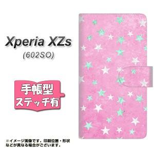 メール便送料無料 softbank Xperia XZs 602SO 手帳型スマホケース 【ステッチタイプ】 【 SC889 お星さまキラキラ ピンク 】横開き (soft