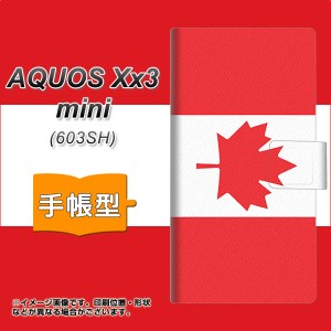 メール便送料無料 softbank AQUOS Xx3 mini 603SH 手帳型スマホケース 【 669 カナダ 】横開き (アクオス Xx3 mini 603SH/603SH用/スマホ