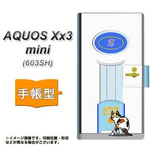 メール便送料無料 softbank AQUOS Xx3 mini 603SH 手帳型スマホケース 【 YA883 北欧ドア01 】横開き (アクオス Xx3 mini 603SH/603SH用/