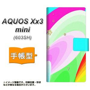 メール便送料無料 softbank AQUOS Xx3 mini 603SH 手帳型スマホケース 【 YB838 サクラ 】横開き (アクオス Xx3 mini 603SH/603SH用/スマ