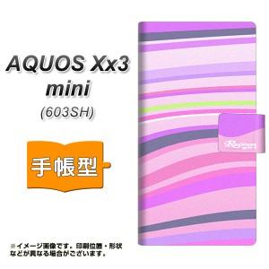 メール便送料無料 softbank AQUOS Xx3 mini 603SH 手帳型スマホケース 【 YB997 コルゲート04 】横開き (アクオス Xx3 mini 603SH/603SH