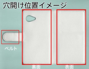 メール便送料無料 softbank AQUOS Xx3 mini 603SH 手帳型スマホケース 【ステッチタイプ】 【 YE817 スコティッシュフォールド02 】横開