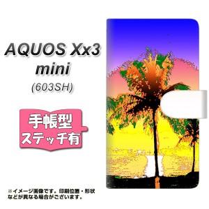 メール便送料無料 softbank AQUOS Xx3 mini 603SH 手帳型スマホケース 【ステッチタイプ】 【 YC982 トロピカル03 】横開き (アクオス Xx