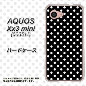softbank AQUOS Xx3 mini 603SH ハードケース / カバー【059 ドット柄(水玉)ブラック×ホワイト 素材クリア】(アクオス Xx3 mini 603S
