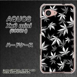 softbank AQUOS Xx3 mini 603SH ハードケース / カバー【064 モノトーン大麻ブラック 素材クリア】(アクオス Xx3 mini 603SH/603SH用)