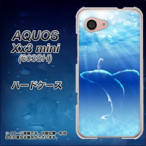 softbank AQUOS Xx3 mini 603SH ハードケース / カバー【1047 海の守り神くじら 素材クリア】(アクオス Xx3 mini 603SH/603SH用)
