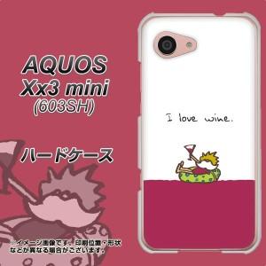 softbank AQUOS Xx3 mini 603SH ハードケース / カバー【IA811 ワインの神様 素材クリア】(アクオス Xx3 mini 603SH/603SH用)
