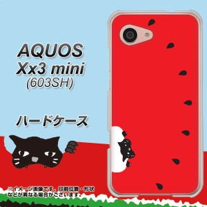 softbank AQUOS Xx3 mini 603SH ハードケース / カバー【IA812 すいかをかじるネコ 素材クリア】(アクオス Xx3 mini 603SH/603SH用)