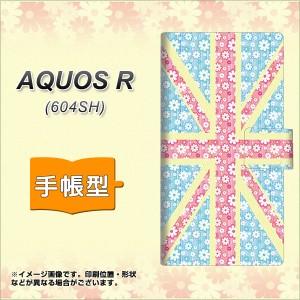 メール便送料無料 AQUOS R 604SH 手帳型スマホケース 【 EK895 ユニオンジャック パステルフラワー 】横開き (アクオスR 604SH/604SH用/