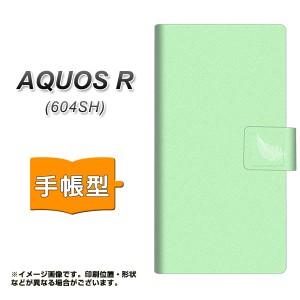 メール便送料無料 AQUOS R 604SH 手帳型スマホケース 【 YA995 セレブリボン05 】横開き (アクオスR 604SH/604SH用/スマホケース/手帳式)