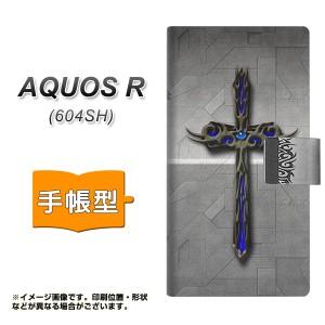 メール便送料無料 AQUOS R 604SH 手帳型スマホケース 【 YC892 アイアンワーククロス 】横開き (アクオスR 604SH/604SH用/スマホケース/
